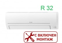 климатик Mitsubishi electric msz-hr